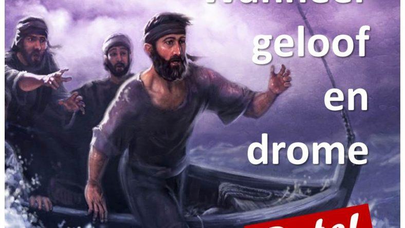Wanneer Geloof en Drome bots
